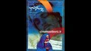 دانلود فیلم سینمایی پرستار شب