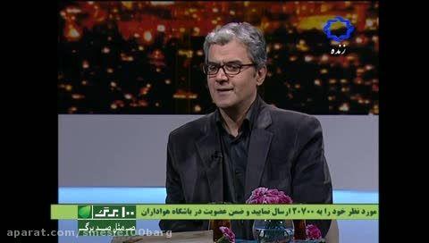 گفتگو با آقای علایی.در مورد علی حاتمی.بخش سوم