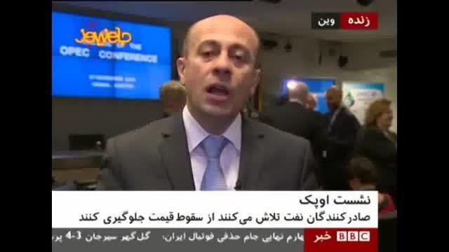 مقایسه احمدی نژاد و... در مصاحبه با شبکه های معاند نظام