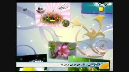 ویژه برنامه روز پرستار - شبکه استانی آفتاب - قسمت اول