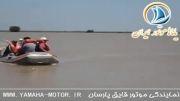 موتور قایق 15 اسب پارسان
