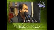 حاج شهروز حبیبی اردبیلی -مناجات امام زمان