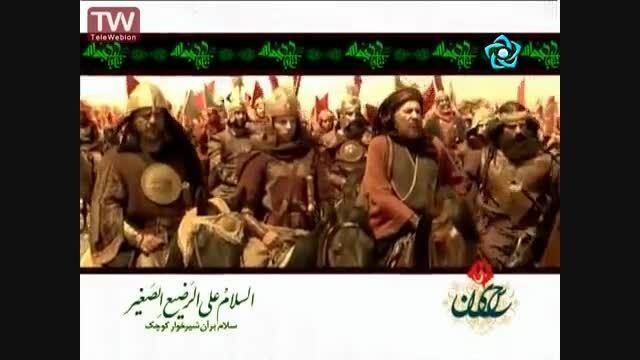 حاج میثم مطیعی - 6 محرم 94