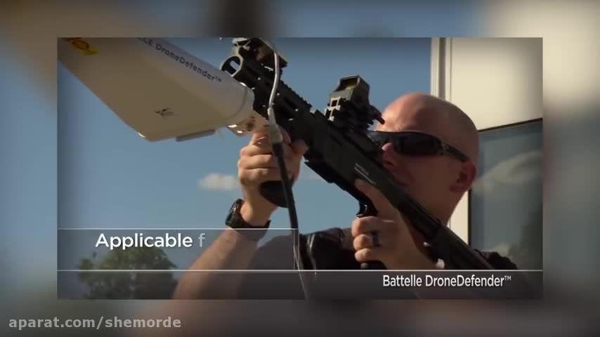 اسلحه رادیویی ضد پهباد  (Drone) دشمن سر سخت پهباد