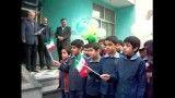 برگزاری جشن پیروزی انقلاب توسط دانش آموزان پایه سوم دبستان پسرانه مفتاح دانش