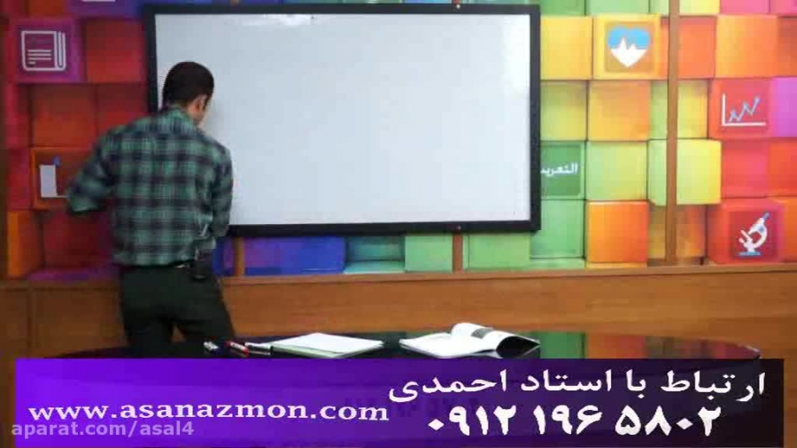 دکتر اکبری و تدریس درس شیمی کنکور 21