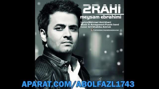 آهنگ جدید میثم ابراهیمی - دو راهی