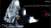 نماهنگ : ویژه رقیه خاتون (سلام الله علیها)