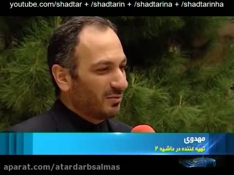 پشت صحنه سری جدید سریال در حاشیه مهران مدیری /