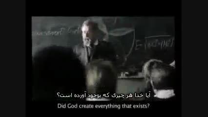 اثبات خدا به وسیله آلبرت انیشتین