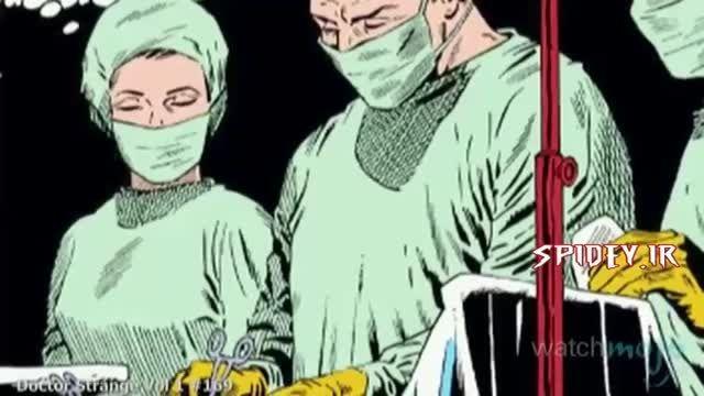 معرفی شخصیت : دكتر استرنج (Dr Strange)