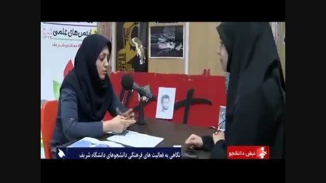 ساز کوک انجمن موسیقی دانشگاه شریف
