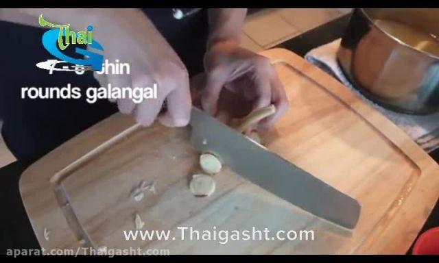 سوپ تایلندی (www.Thaigasht.com)