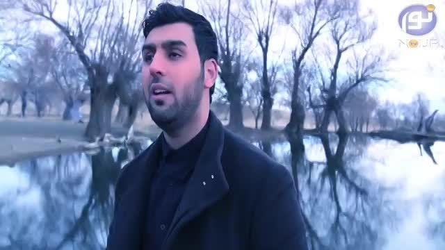 سرود بسیار زیبا محمد (صل الله علیه و سلم) از فرهاد اکبر