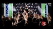 مهدی امینیان.رعنایی واحد عربی سینه زنی