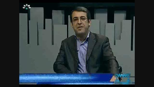 برنامه مسیر فردا شبکه مرکز استان خوزستان (بخش ۱)