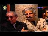 منوچهر اسماعیلی و علی کسمایی قسمت دوم