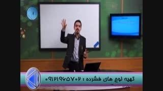 ریاضیات کنکور آسان است با مهندس مسعودی