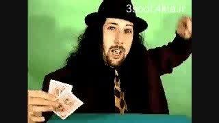 آموزش شعبده بازی - سکه و کارت