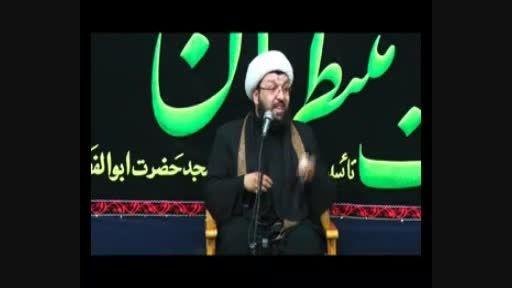 این شیخ عجب حرف هایی راجع به حضرت علی ع میزند عجب