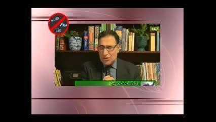 دروغ و تناقض بسیار ضایع شبکه کلمه (وهابی)-شماره 8