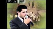 به یاد کیانوش شیرازی - آهنگ کاشکی دنیا بمیر بمیر نوه بو