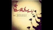 تیزر عزاداری دهه اول محرم بانوای برادر بهمن مهدوی