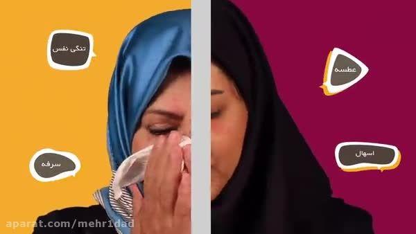 جلوگیری از آنفولانزا