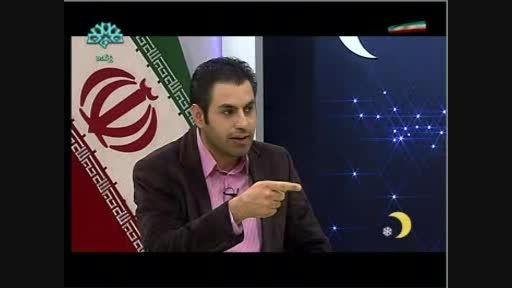 پاسخ نخبه ایرانی به پیشنهادات آمریکایی ها+به زبان آذری