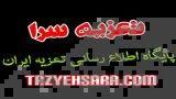 تعزیه بازارشام و شهادت حضرت رقیه (س)