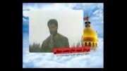 سردار شهید حاج محمد جمالی - مدافع حرم -