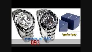 ساعت کاسیو اصل | قیمت نمایندگی