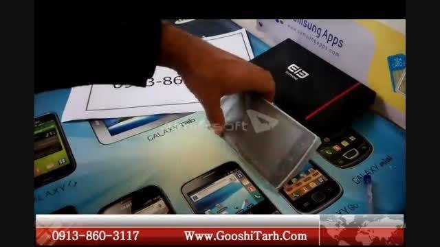 گوشی 4 هسته ای Elephone G4 الفون جی4