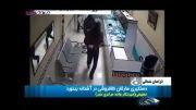 سرقت مسلحانه  از طلافروشی در شهرآشخانه -فرستنده شعیب