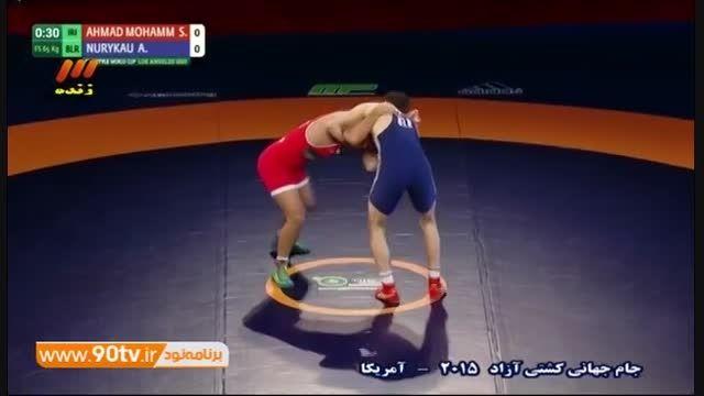 جام جهانی کشتی آزاد - پیروزی محمدی مقابل بلاروس/۶۵ کیلو