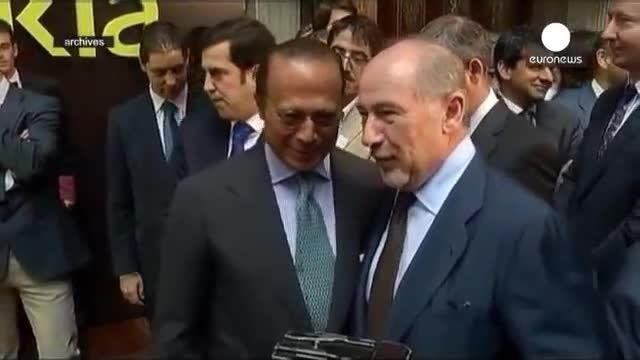 رییس سابق صندوق بین المللی پول مظنون به پولشویی شد