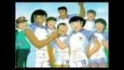میکس کارتون سوباسا(فوتبالیست ها)