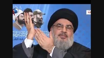 اسرائیل از صفحه روزگار محو خواهد شد(سید حسن نصرالله)