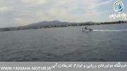 قایق جیمینی با موتور 15 اسب بخار