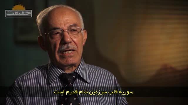 دروازه شرق؛ روایتی از سال اول جنگ سوریه و داعش