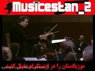 تم اصلی از قسمت سوم کنسرتو ویولن بتهوون - برای ویولن