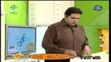 سوتی مجری صدا و سیما-(طنز)-