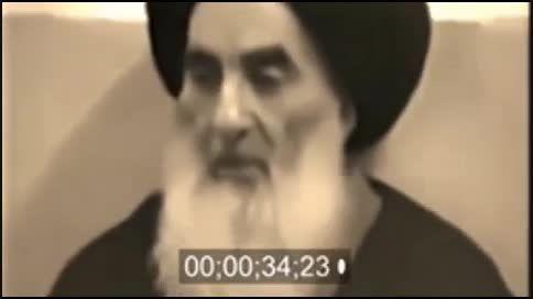 کلیپ تصویری نادر از آیت الله سیستانی به زبان فارسی