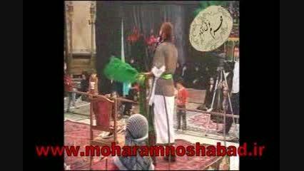تعزیه حضرت مسلم(ع)قسمت شهادت.مجمع تعزیه خوانی نوش آباد