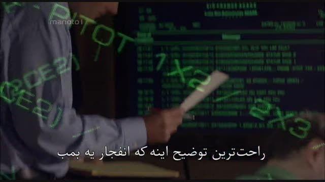 مستند پیام اضطراری با دوبله فارسی – ناپیدا