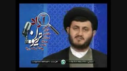 روایات اهل سنت: حب علی علیه السلام گناهان را می بخشد