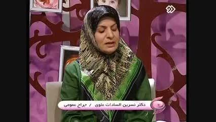 شیوع و علل سرطان پستان دکتر نسرین السادات علوی