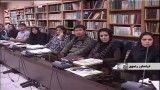 دانشجویان خارجی در دانشگاه فردوسی مشهد