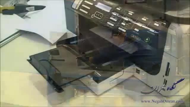 فیلم تهیه و تولید سازه های LSF در کارخانه