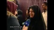 وضعیت جوانی جمعیت در ایران